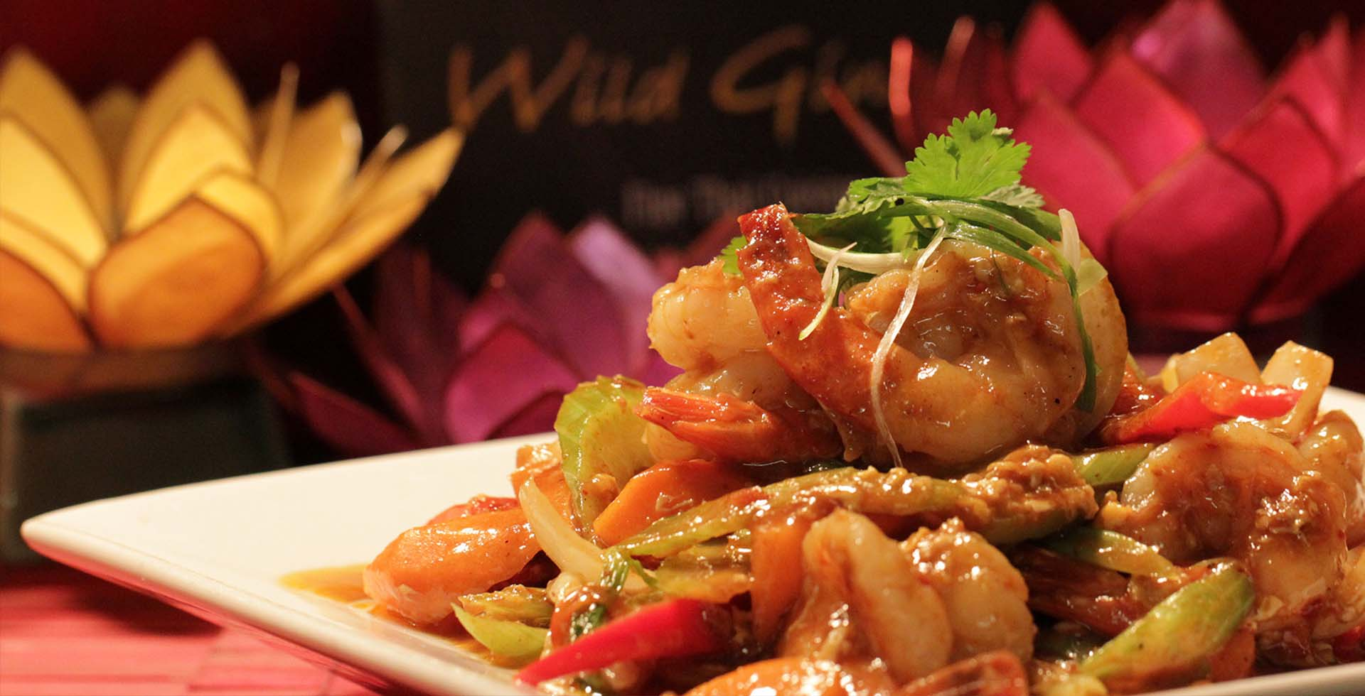Wild Ginger Restaurant Mount Gambier Images